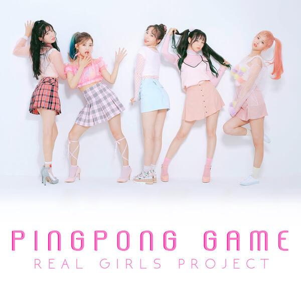Real Girls Project PINGPONG GAME